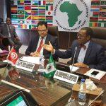 La BAD exclut l'entreprise Global Interjapan (Kenya) Limited pour pratiques frauduleuses
